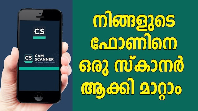 How to scan file using smartphone phone apps