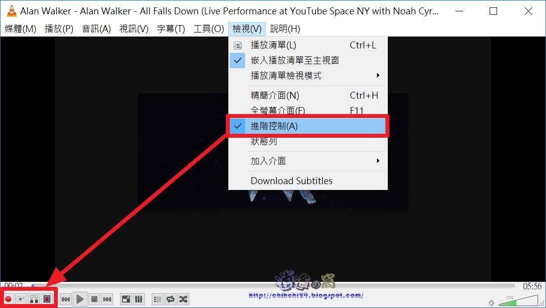 VLC media player 影音播放軟體