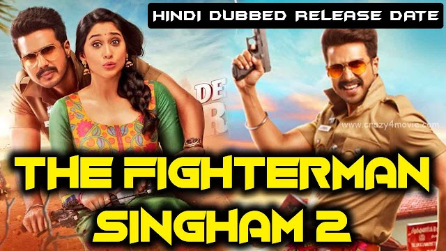 The Fighterman Singham 2 Hindi Dubbed Full Movie | Silukkuvarupatti Singam Movie in Hindi