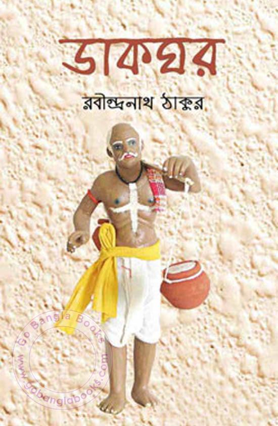 Rabindranath Tagore Short Stories Pdf In Bengali