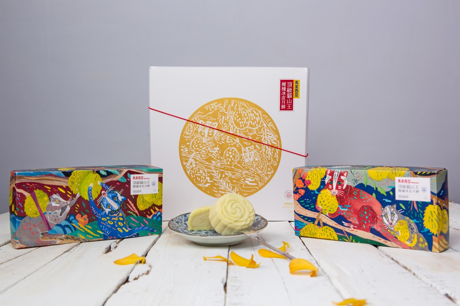 Moon Cake Packaging Design Vector : Musang Durian Moon Cake on Packaging of the World ...