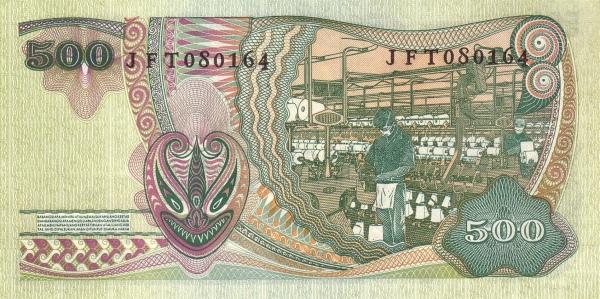 500 rupiah 1968 belakang
