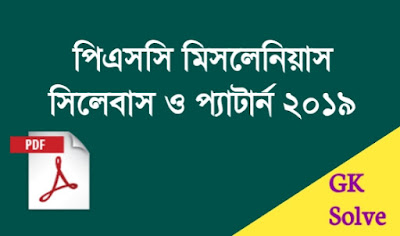 PSC Miscellaneous Exam Syllabus