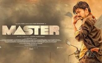 Vijay's Master New Release Target | Vijay Sethupathi | inbox