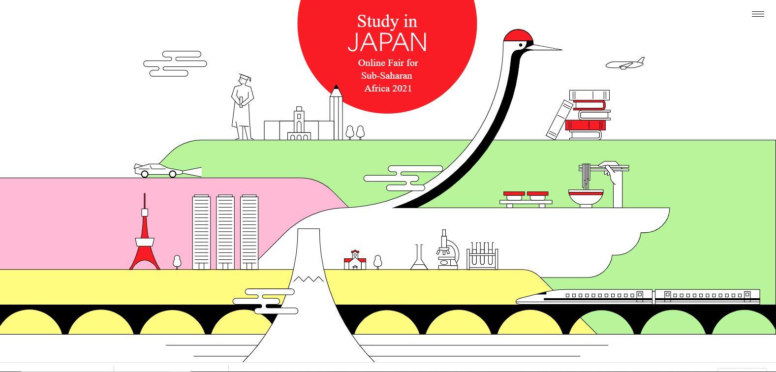 Study in JAPAN Online Fair for Sub-Saharan Africa 2021