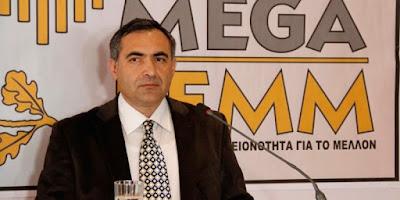 """Πολιτική συγκέντρωση στην Ηγουμενίτσα του ελληνικού κόμματος της Αλβανίας """"ΜΕGA"""" (+BINTEO)"""