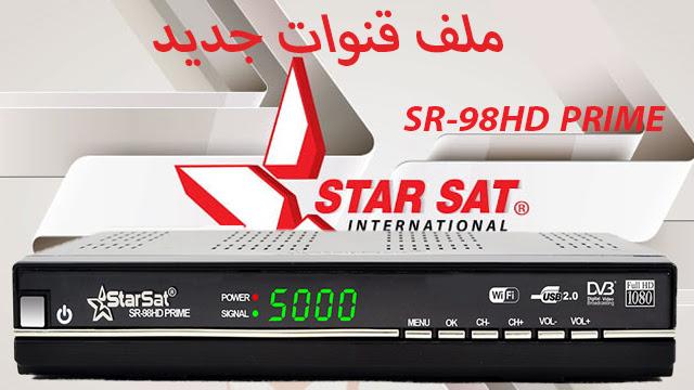 تحميل ملف قنوات بأخر الترددات - SR-98HD PRIME