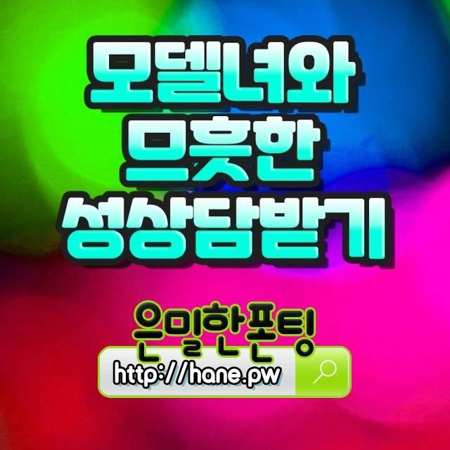 용인초밥뷔페