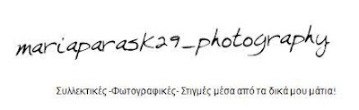 Signature mariaparsk29_photography