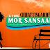 MOR SANSAR MA TAPORI MIX UT Chhattisgarhdj.com DJ SYK X VANDANA DJ
