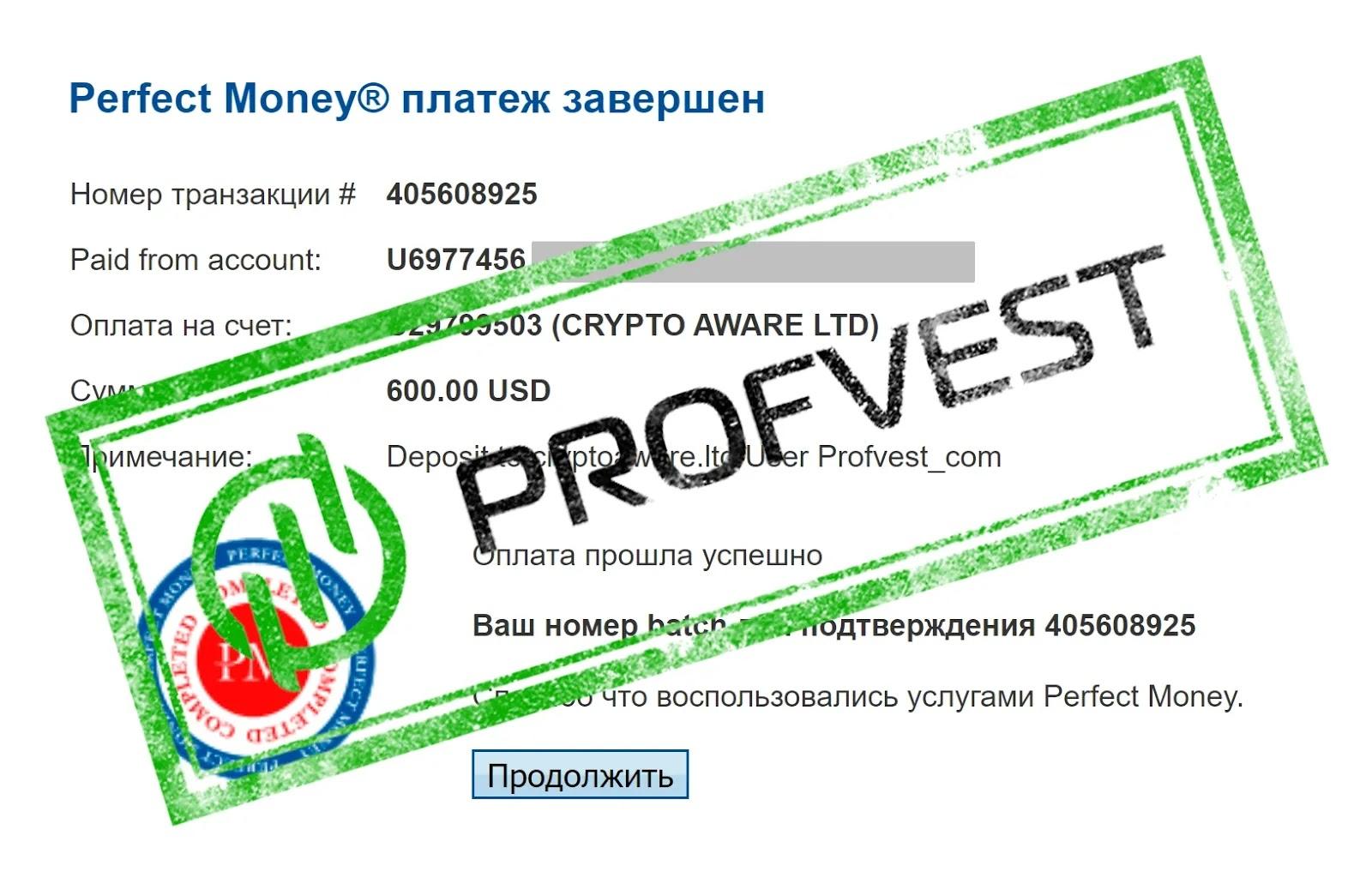 Депозит в Crypto Aware Ltd