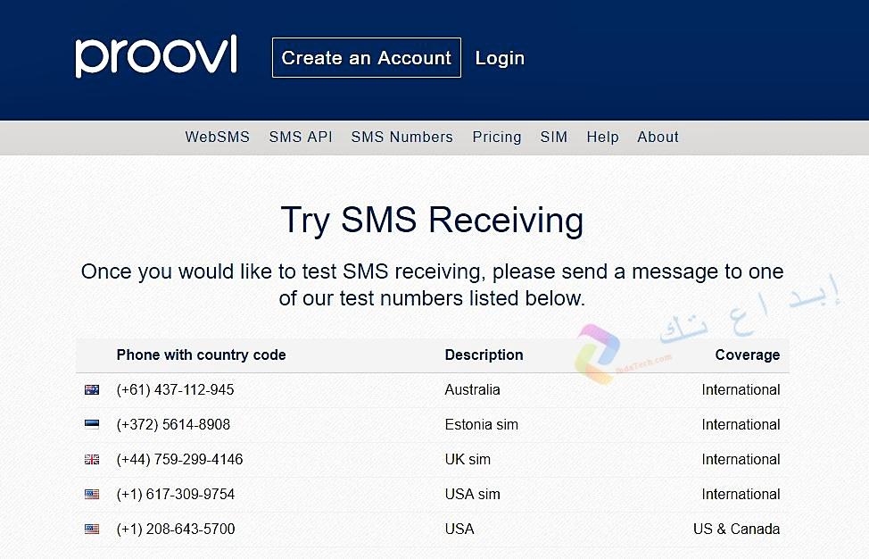 موقع الحصول على رقم امريكي بدون برامج Proovl