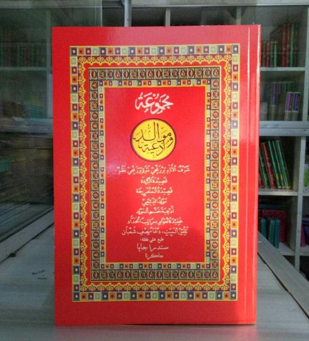Lucifer Dalam Islam Adalah: Kesesatan Kitab Barzanji