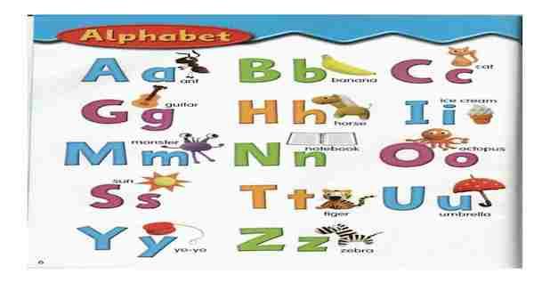 قاموس لغة انجليزية مصور للأطفال
