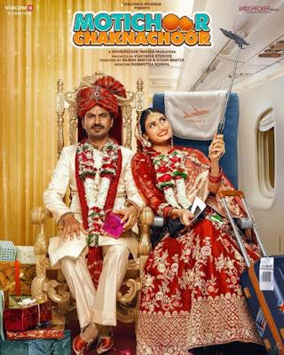 MotiChoor Chaknachoor Full Bollywood Movie Download Leaked By RockMovies.xyz