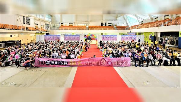 彰化縣社工家庭日 表揚大會在明道大學