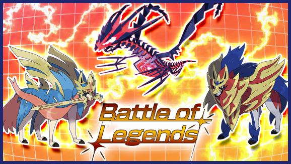 Pokémon Sword e Shield Battle of Legends