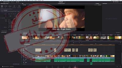 تحميل برنامج مونتاج افلام السينما مجانا DaVinci Resolve 2020