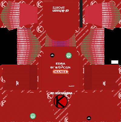 Melaka United Kits 2021 -  DLS2019 Kits