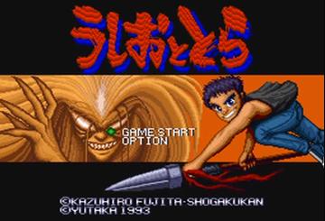 【SFC】魔力小馬(Ushio to Tora)+金手指,移植日本漫畫潮與虎動作遊戲!