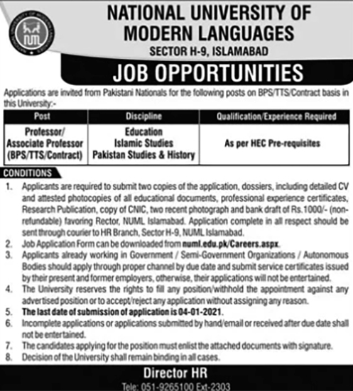 JOBS | NATIONAL UNIVERSITY OF MODERN LANGUAGES Job Opportunities