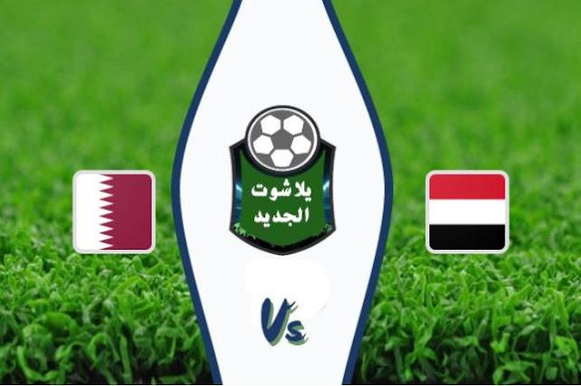 نتيجة مباراة اليمن وقطر بتاريخ 10-11-2019 التصفيات المؤهلة لكأس اسيا 2020 - تحت 19 سنة