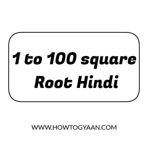 1 to 100 square root, 1 to 100 vargmul, vargmul 1 to 100, one to hundred square root