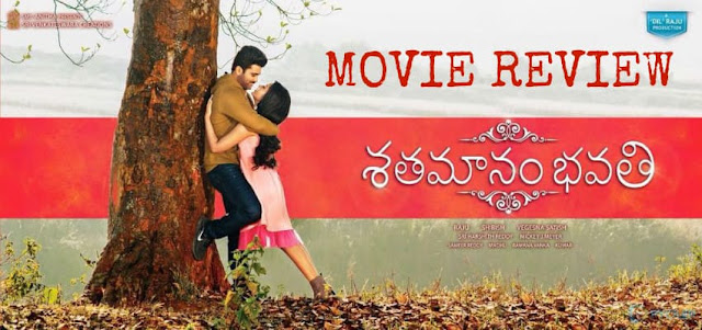 Shatamanam Bhavati Review Rating Hit or Flop Talk
