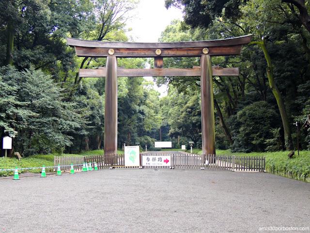 Ootorii, Santuario Meiji en Tokio