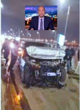تعرض عمرو أديب لحادث سير