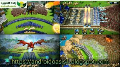 تحميل لعبة Lords Mobile لوردس موبايل مجانا اخر اصدار للاندرويد