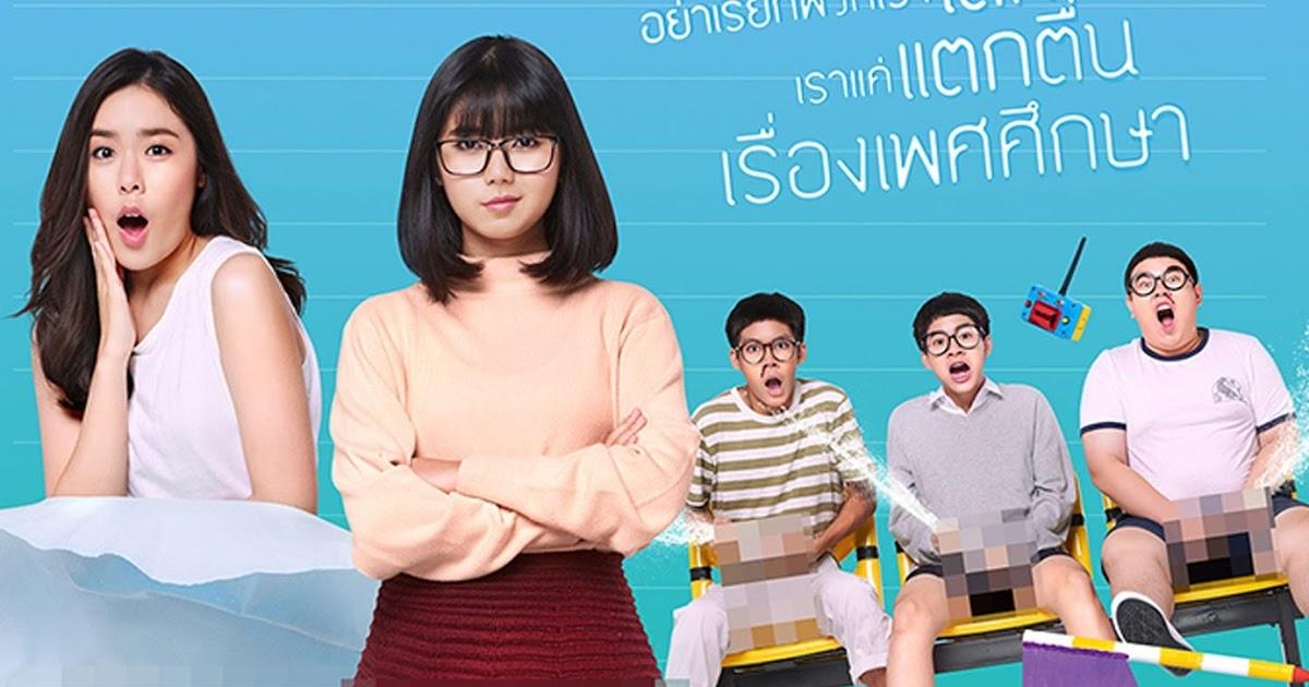 Download Film 15+ IQ Krachoot (2017) 720p Subtitle