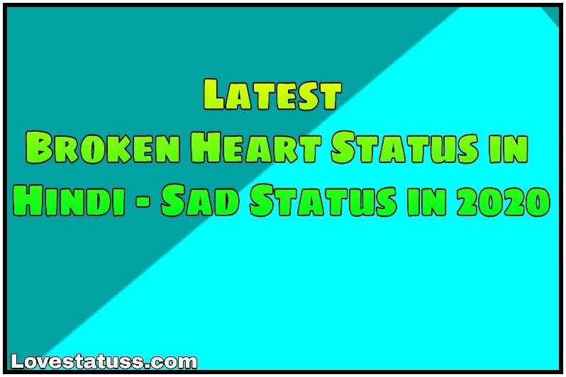 Broken_Heart_Status_in_Hindi