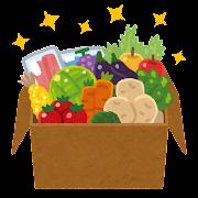 生鮮食品が入ったダンボール箱のイラスト
