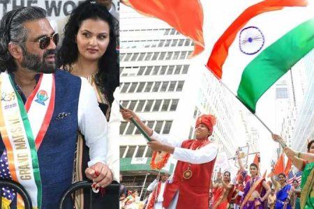 सुनील शेट्टी ने न्यूयॉर्क में फहराया तिरंगा, सैंकड़ों लोगों ने लगाए भारत माता की जय के नारे