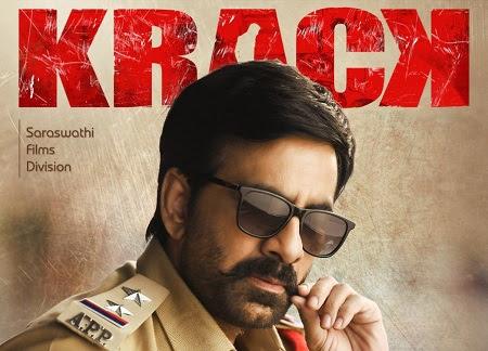 Download Krack