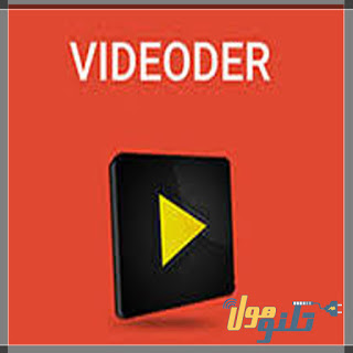 تطبيق Videoder