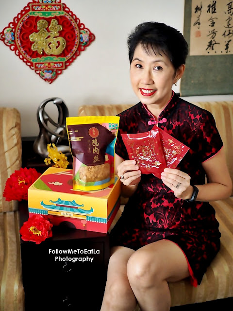 Wing Heong BBQ Meat 永香肉乾 Offers Wing Heong Town Gift Box For Chinese New Year 2021 Celebration