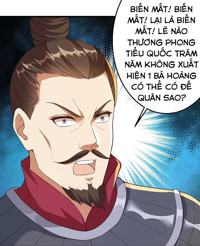 Nghịch Thiên Tà Thần Chương 400 - Vcomic.net