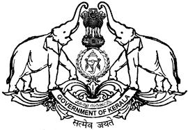 Kerala SSLC Improvement Results 2020