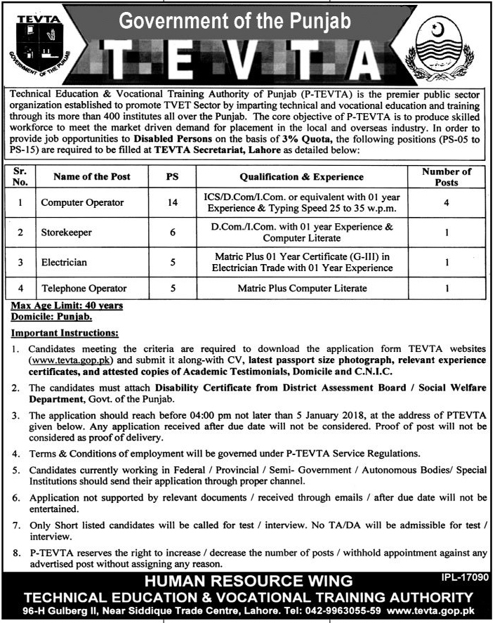 Jobs In TEVTA Technical Education And Vocational Training Authority Punjab Dec 2017