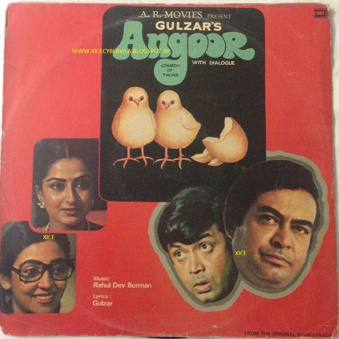 COLLEGE PROJECTS AND MUSIC JUNCTION: ANGOOR (1982) / OST