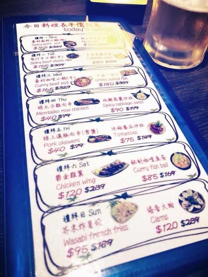 朋友聚餐 忠孝敦化捷運站 日式居酒屋 【十二燒】2018/03/02  -張傑克