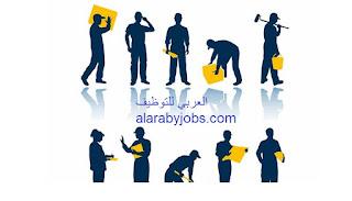 مطلوب عمال مصريين بالامارات