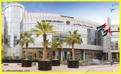 ضمن مبادرة نستثمر في مجتمعنا .. جامعة أبو ظبي تدرب 1800 شخصا على البرمجة Abu Dhabi University