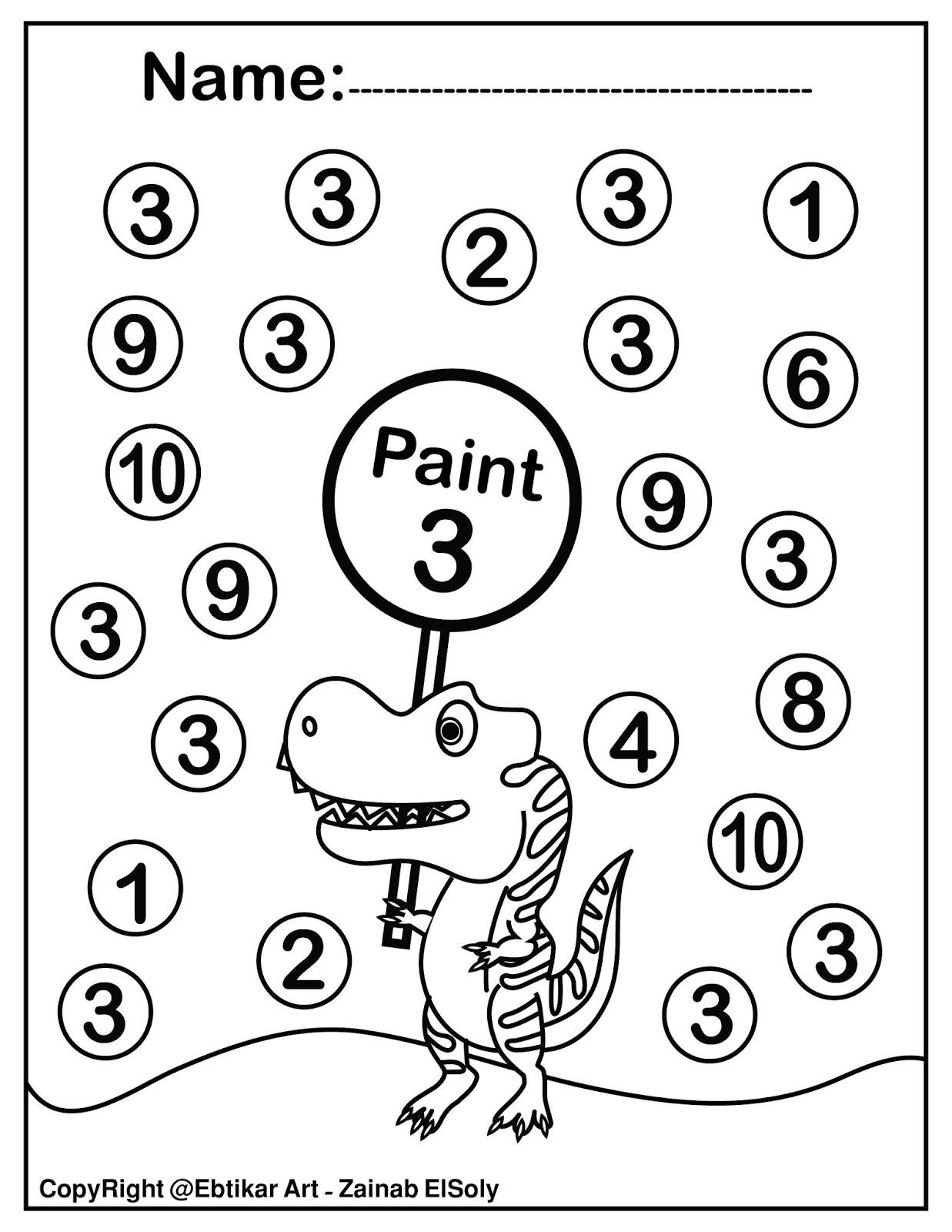 Set Of 123 Dinosaur Trex Activity Paint A Dot Preschool