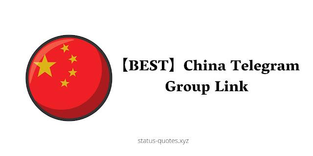 【BEST】China Telegram Group Link