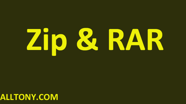 تحميل Zip & RAR for Android للأيفون والأندرويد