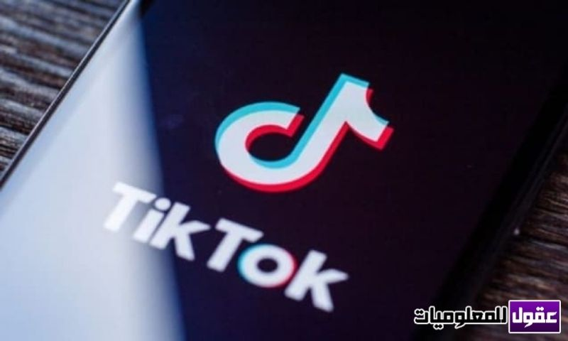 تطبيقات بديلة لتطبيق TikTok للاندرويد