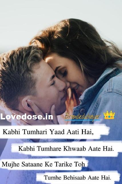 sad and love status